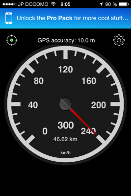 Shinkansen 300 km/h