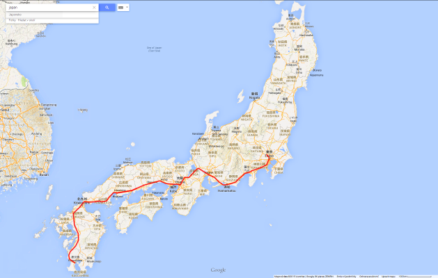 Kagoshima-Omiya