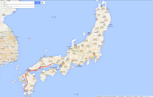 Naruto-Kagoshima