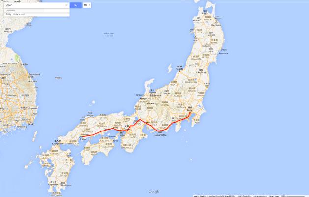 Tokyo-Miyajima