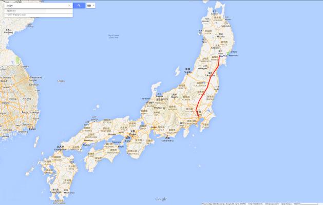 Tokyo-Ofunato
